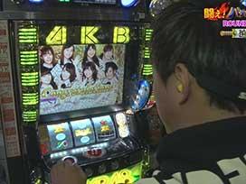 【7/11更新!】<br>闘え!パチスロリーグ #16