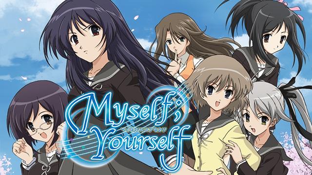 Myself ; Yourself