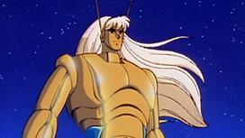 第2話 黄金の巨神