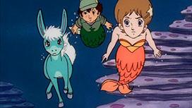 第24話 海底都市 パールムーの人魚姫