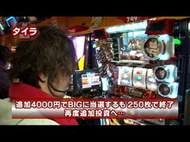 #31 ヱヴァンゲリヲン~決意の刻~/主役は銭形2/吉宗