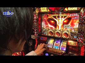 #34 ニューパルサーSP/アナザーゴッドハーデス~奪われたZEUS ver.~