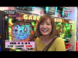 #2 CR牙狼 金色になれ/CRぱちんこAKB48 バラの儀式/CRリング 呪いの7日間