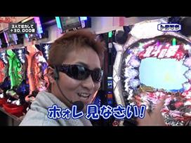 #10 ぱちんこCR北斗の拳6 拳王/CRモンキーターン 誰よりも速く!