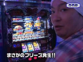 #44 CRルパン三世~I'm a super hero~/パチスロ ゴッドイーター/ニューキングハナハナ-30