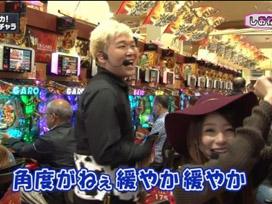 #58 CRぱちんこ仮面ライダー フルスロットル