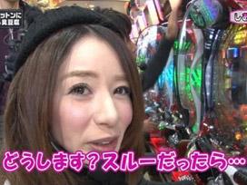 #59 CRぱちんこ仮面ライダー フルスロットル/CRフィーバーマクロスフロンティア2/CRAトキオプレミアム