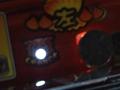 #10 ねぇ~ねぇ~島娘/パチスロ北斗の拳 世紀末救世主伝説