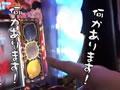 #29 押忍!!豪炎高校應援團/ドンちゃん祭