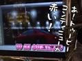 #48 ゴルゴ13 薔薇十字団の陰謀/秘宝伝~太陽を求める者達~