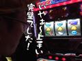 #68 ミリオンゴッド -神々の系譜- ZEUS Ver./クランキーコレクション/兎 -野生の闘牌-/シスタークエストIII