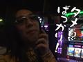 #89 パチスロ化物語/忍魂弐~烈火ノ章~