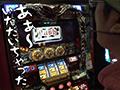 #114 アナザーゴッドハーデス~奪われたZEUS ver.~/マジックモンスター3 ぶっちぎり!魔界グランプリ/忍魂弐~烈火ノ章~
