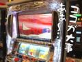 #118 パチスロ モンキーターンⅡ/アナザーゴッドハーデス~奪われたZEUS ver.~