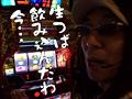 #135 みどりのマキバオー届け!!日本一のゴールへ!!