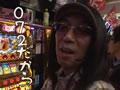 #164 アナザーゴッドハーデス~奪われたZEUS ver.~/ミリオンゴッド-神々の凱旋-