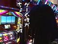 #178 吉宗~極~/パチスロ ゴッドイーター