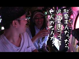 #189 SLOT魔法少女まどか☆マギカ/スロット バットマン