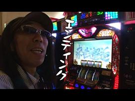 #191 バジリスク~甲賀忍法帖~絆/サンダーVリボルト