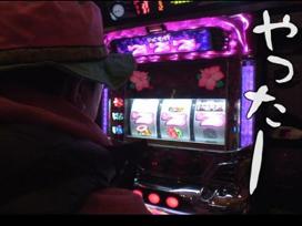 #210 戦国乙女2~深淵に輝く気高き将星~/沖ドキ!