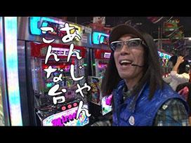 #214 ぱちんこCR真・北斗無双