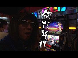 #215 ミリオンゴッド-神々の凱旋-/ミラクル/南国物語/ゴーゴージャグラー