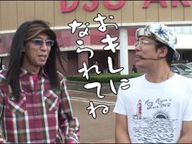 #230 リノ/沖ドキ!パラダイス/ナイツ2