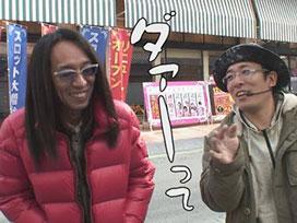 #252 リノ/SLOTバジリスク~甲賀忍法帖~Ⅲ/ニューペガサス