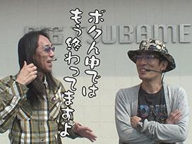 #274 SLOTアカギ~闇に降り立った天才~/鬼浜爆走紅蓮隊 愛/押忍!番長3
