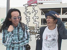 #277 鬼浜爆走紅蓮隊 愛;ハナハナホウオウ-30;ぱちスロ  アベンジャーズ