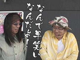 #278 忍魂 ~暁ノ章~/SLOT魔法少女まどか☆マギカ