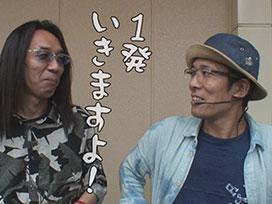 #294 ぱちスロ ウルトラセブン/アナザーゴッドハーデス~奪われたZEUS ver.~