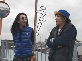 #298 リノ/忍魂