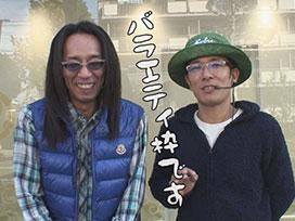 #301 CR餃子の王将3 王盛プラス/CRスーパー海物語IN沖縄 桜バージョン