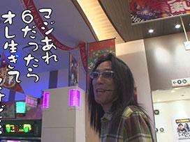 #302 ミリオンゴッド-神々の凱旋-/SLOT魔法少女まどか☆マギカ
