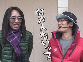 #305 政宗2/ニューパルサーSPⅡ/クランキーセレブレーション