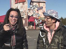#310 アナザーゴッドハーデス~奪われたZEUS ver.~/SLOT魔法少女まどか☆マギカ/BLACK LAGOON3