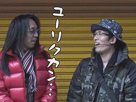 #313 ミリオンゴッド-神々の凱旋-/戦国コレクション3/沖ドキ!