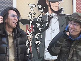 #315 盗忍!剛衛門/ニューパルサーSPⅡ/タロットエンペラー