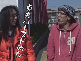 #317 盗忍!剛衛門/リノ/パチスロ リング 終焉ノ刻