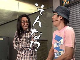 #332 秘宝伝 Rev./沖ドキ!