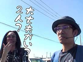 #347 パチスロ 美ラメキ!/パチスロ ラブ嬢/ルパン三世不二子Type-A+