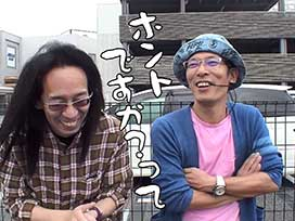 #349 HEY!鏡/ミリオンゴッド-神々の凱旋-/パチスロ 闇芝居