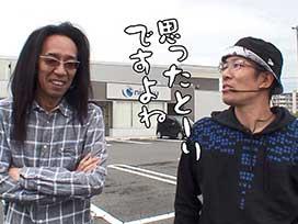 #350 盗忍!剛衛門/沖ドキ!/リノ
