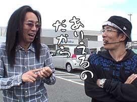 #351 盗忍!剛衛門/リノ/ルパン三世不二子Type-A+