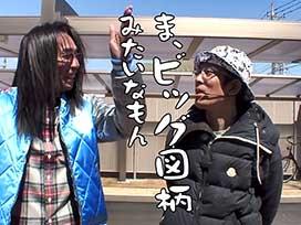 #372 アナザーゴッドハーデス‐奪われたZEUSver.‐/GⅠ優駿倶楽部2