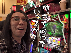 #402 押忍!サラリーマン番長/闘魂継承 アントニオ猪木という名のパチスロ機