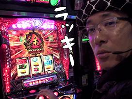 #406 パチスロ北斗の拳 天昇/パチスロ サラリーマン金太郎?MAX?