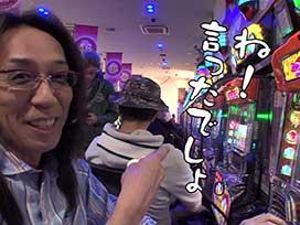 #412 ミリオンゴッド‐神々の凱旋‐/沖ドキ!/リノ/盗忍!剛衛門