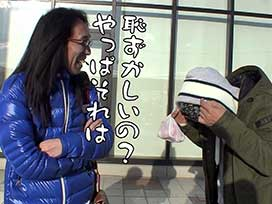 #413 盗忍!剛衛門/沖ドキ!/リノ/ニューパルサーSPⅡ